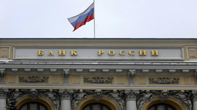 البنك المركزي الروسي يدرس مخاطر العملات الرقمية