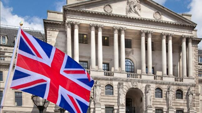 """محافظ البنك المركزي الإنجليزي للمستثمرين: استثمروا أموالكم في """"بيتكوين"""" إن أردتم خسارتها"""