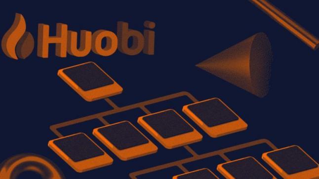 إسبانيا: مسؤولون يحذرون من بورصتي هوبي وبايبيت للعملات الرقمية