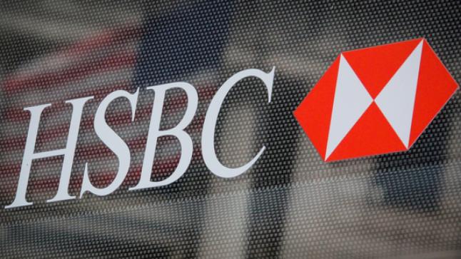 """HSBC.. أول كيان أجنبي ينضم إلى بلوكتشين """"اعرف عميلك في دبي"""""""