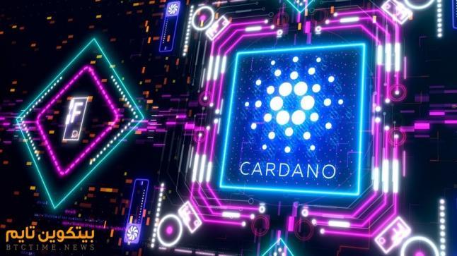 بينانس تعلن عن دعمها هارد فورك وتطوير شبكة عملة كاردانو ADA