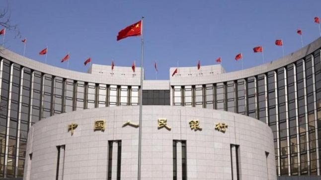 إجراء قاسي من البنك المركزي الصيني ضد العملات الرقمية
